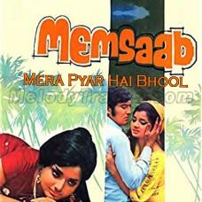Mera Pyar Hai Bhool Bhulaiya - Karaoke Mp3 - Lata - Mem Saab 1971