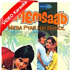 Mera Pyar Hai Bhool Bhulaiya - Mp3 + VIDEO Karaoke - Lata - Mem Saab 1971