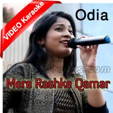 Mere Rashke Qamar - Odisha - Mp3 + VIDEO Karaoke - Rojalin Sahu - At Pathostav Bhubaneswar