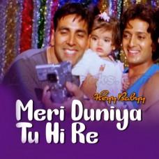 Meri Duniya Tu Hi Re - Karaoke Mp3 - Sonu Nigam - Shaan - Shankar Mahadevan