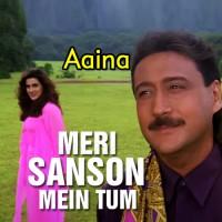 Meri Sanson Mein Tum - Karaoke Mp3 - Kumar Sanu - Asha Bhonsle