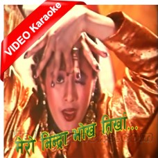 Mero Nindra Bhokh Tirkha - With Chorus - Mp3 + VIDEO Karaoke - Nipali - Pratigya - Prakash - Sadhna
