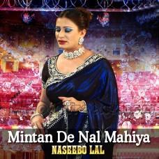 Mintan De Nal Mahiya - Karaoke Mp3 - Naseebo Lal