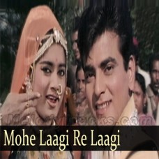 Mohe Laage Re Zulmi - Remix - Without Rap - Karaoke Mp3 - Lata - Suhaag Raat 1968