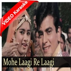 Mohe Laage Re Zulmi - Remix - Without Rap - Mp3 + VIDEO Karaoke - Lata - Suhaag Raat 1968