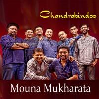 Mouna Mukharata - Karaoke Mp3 - Chandrabindoo - Bangla