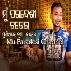 Mu Paradesi Chadhei - Karaoke Mp3 - Satya Jeet - Puni Thare - Odia