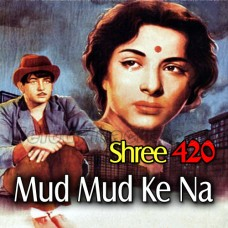 Mud Mud Ke Na Dekh - Karaoke Mp3 - Asha Bhonsle - Shree 420