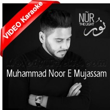 Ya Muhammad Noor E Mujassam - Mp3 + VIDEO Karaoke - Ahmed Hussain - Islamic Kalam