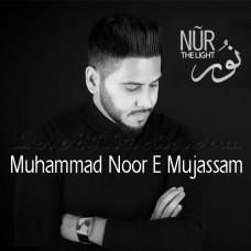 Ya Muhammad Noor E Mujassam - Karaoke Mp3 - Ahmed Hussain - Islamic Kalam