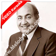 Chaand Sa Mukhda Kyon Sharmaya - Mp3 + VIDEO Karaoke - Insaan Jaag Utha - Rafi