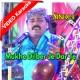 Mukhe Dilber Je Dar Te - Mp3 + VIDEO Karaoke - Dilsher Tewno - Sindhi
