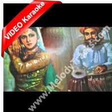 Main Arzu e Jaan Likhoon Ya - Mp3 + VIDEO Karaoke - Munawar Sultana