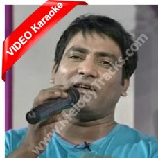 Akhiyan Meriyan Dhola - Bewafa Dhola - Mp3 + VIDEO Karaoke - Malkoo