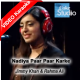 Nadiya Paar Paar Karke - Mp3 + VIDEO Karaoke - Coke Studio - Jimmy Khan & Rahma Ali