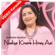 Nadiya Kinare Hiray Aai Kangna - Mp3 + VIDEO Karaoke - Anuradha Paudhwal