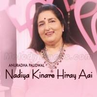 Nadiya Kinare Hiray Aai Kangna - Karaoke Mp3 - Anuradha Paudhwal
