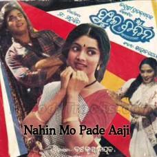 Nahin Mo Pade Aaji Nupura - Karaoke Mp3 - Odia - Alka Yagnik - Phula Chandana