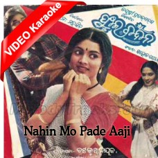 Nahin Mo Pade Aaji Nupura - Mp3 + VIDEO Karaoke - Odia - Alka Yagnik - Phula Chandana