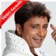 Lai Ve Na Gai - Mp3 + VIDEO Karaoke - Sukhwinder Singh