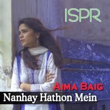 Nanhay Haathon Mein Qalam - With Chorus - Karaoke Mp3 - Pakistani National Patriotic - Aima Baig
