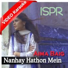 Nanhay Haathon Mein Qalam - With Chorus - Mp3 + VIDEO Karaoke - Pakistani National Patriotic - Aima Baig