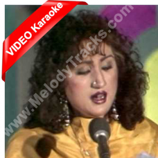 Oont pe betha mera munna - Mp3 + VIDEO Karaoke - Naseema Shaheen