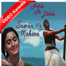 Sawan Ka Mahina Aa Gaya - Mp3 + VIDEO Karaoke - Lata Mangeshkar - Kishore Kumar