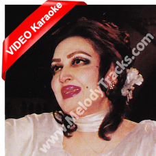 Tere Naal Naal Ve Main Rehna - Mp3 + Video Karaoke - Noor Jahan
