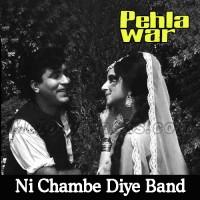 Ni Chambe Diye Band Kaliye - Karaoke Mp3 - Gulam Ali