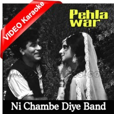 Ni Chambe Diye Band Kaliye - Mp3 + VIDEO Karaoke - Gulam Ali