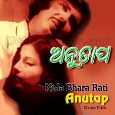Nida Bhara Rati - Karaoke Mp3 - Odia - Nirmala Mishra