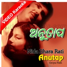 Nida Bhara Rati - Mp3 + VIDEO Karaoke - Odia - Nirmala Mishra