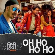 Oh Ho Ho Ho - Karaoke Mp3 - Sukhbir Singh - With Rap - Ikka - Hindi Medium - 2017