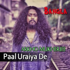 Paal Uraiya De - Karaoke Mp3 - Arko Mukherjee - Bangla