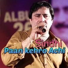 Paan Kehro Achi Achi - Karaoke Mp3 - Mumtaz Molai - Sindhi