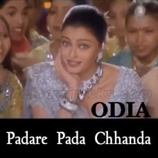 Padare Pada Chhanda - With Chorus - Karaoke Mp3 - Odia