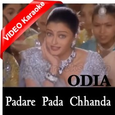 Padare Pada Chhanda - Without Chorus - Mp3 + VIDEO Karaoke - Odia