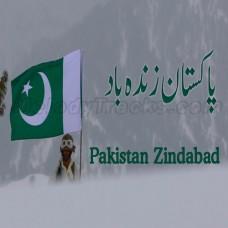 Pakistan Zindabad - Karaoke Mp3 - Sahir Ali Bagga - Pakistani National Patriotic - ISPR