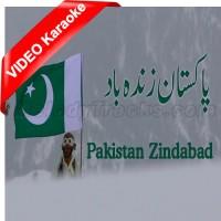 Pakistan Zindabad - Mp3 + VIDEO Karaoke - Sahir Ali Bagga - Pakistani National Patriotic - ISPR