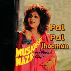 Pal Pal Jhoomon - Karaoke Mp3 - Musarrat Nazir