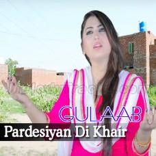 Pardesiyan Di Khair Mangdi - Karaoke Mp3 - Gulaab - Saraiki