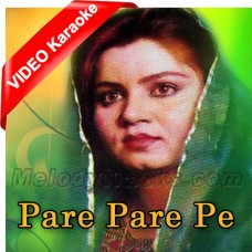 Paare Paare Pe Likha Hai - Naat - Mp3 + VIDEO Karaoke - Bangla - Abida Khanum