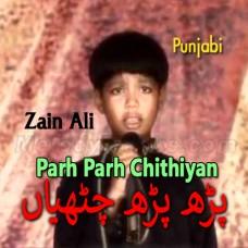 Parh Parh Chithiyan Yaar Diyan - Karaoke Mp3 - Zain Ali - Punjabi