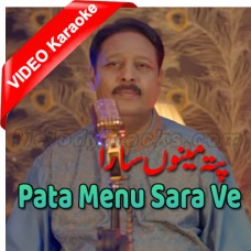 Pata Menu Sara Ve - Mp3 + VIDEO Karaoke - Allah Ditta Loone Wala