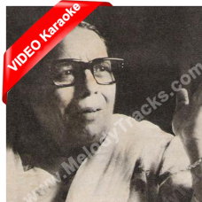 Kajra Mohabbat Wala - Mp3 + VIDEO Karaoke - Shamshad Begum - 1969