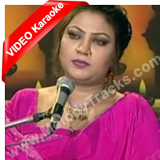 Jaan Bhi de doon - Mp3 + VIDEO Karaoke - Saima Jahan