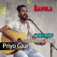 Priyo Gaan - Karaoke Mp3 - Debdeep - Bangla