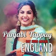 Punjabi Tappay - Karaoke Mp3 - Gurshabad - Gurlez Akhtar