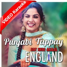 Punjabi Tappay - Mp3 + VIDEO Karaoke - Gurshabad - Gurlez Akhtar